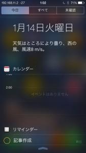 20140114-010247.jpg