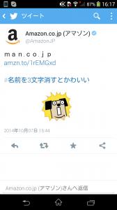 Screenshot_2014-10-07-16-17-34