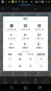 Screenshot_2015-03-16-17-00-33