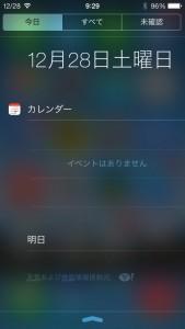 20140114-010052.jpg